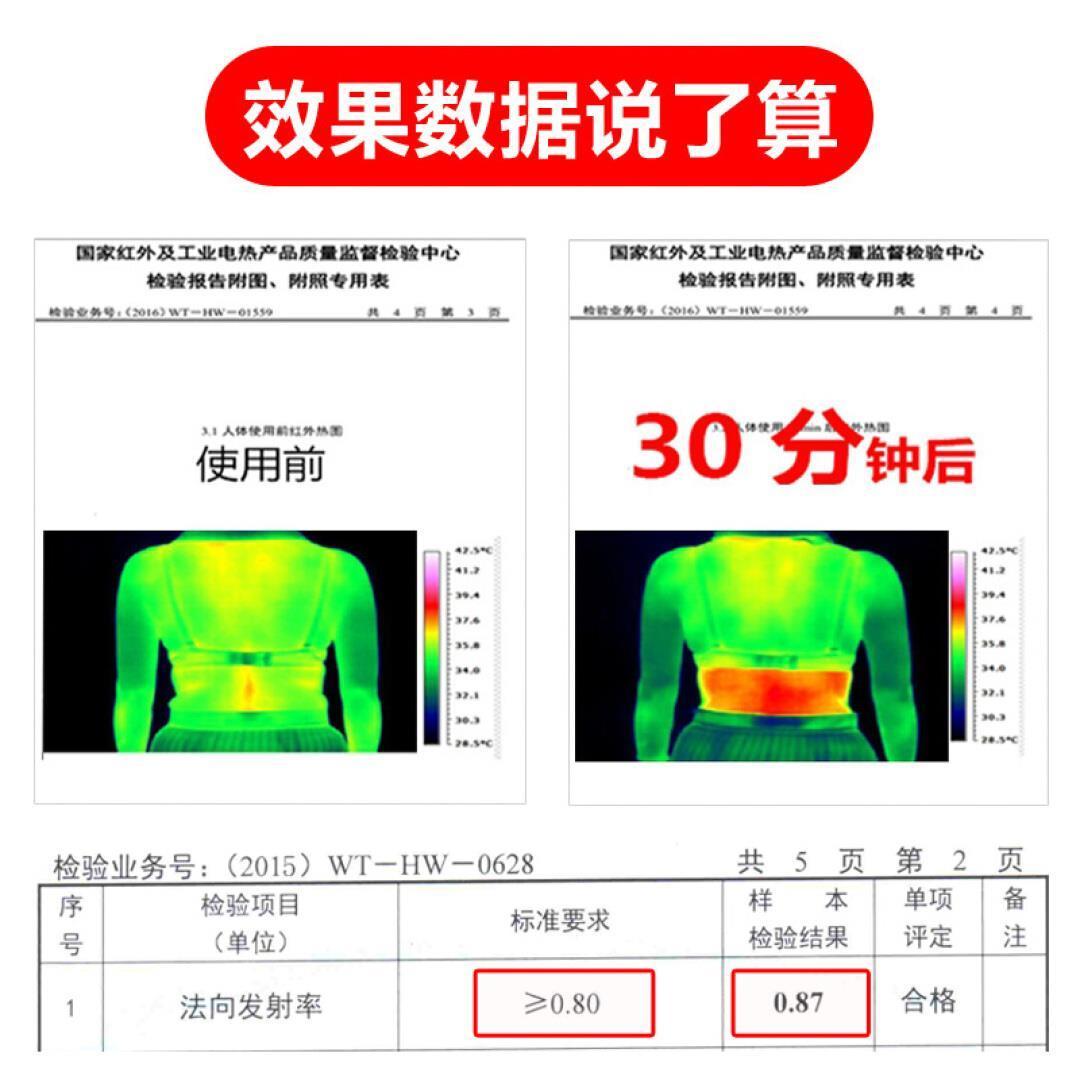 伊莱康(ELOK)振動マッサージャー電気加熱護ベルト椎間板ヘルニア過労痛い際立って暖かい宮加