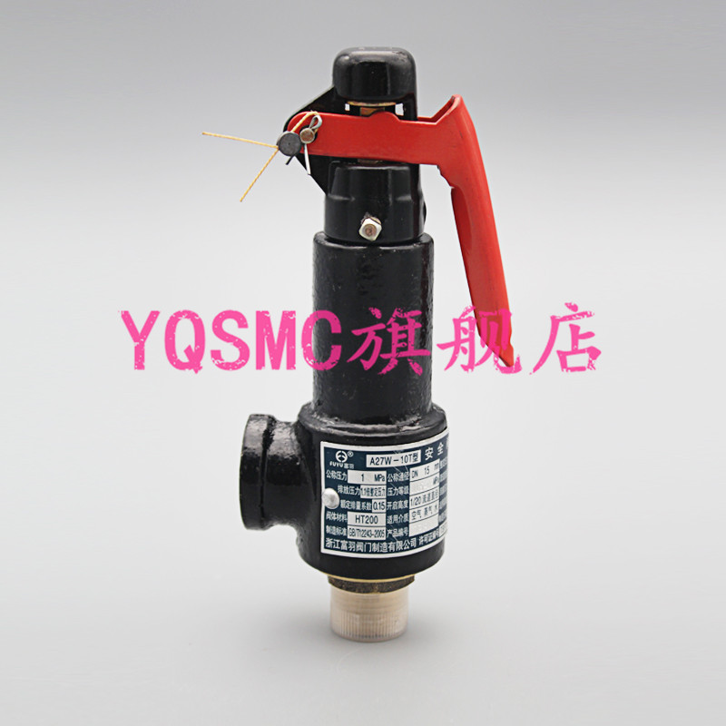A27W-10t/16t steam compressed air storage tank vent safety valve spring type screw mouth