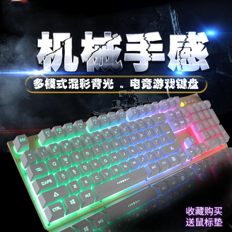 dvoubarevný suspenze podsvícení klávesnice mechanické svůdný lol dech tříbarevné 电竞 usb klávesnice pro kabelové hru.