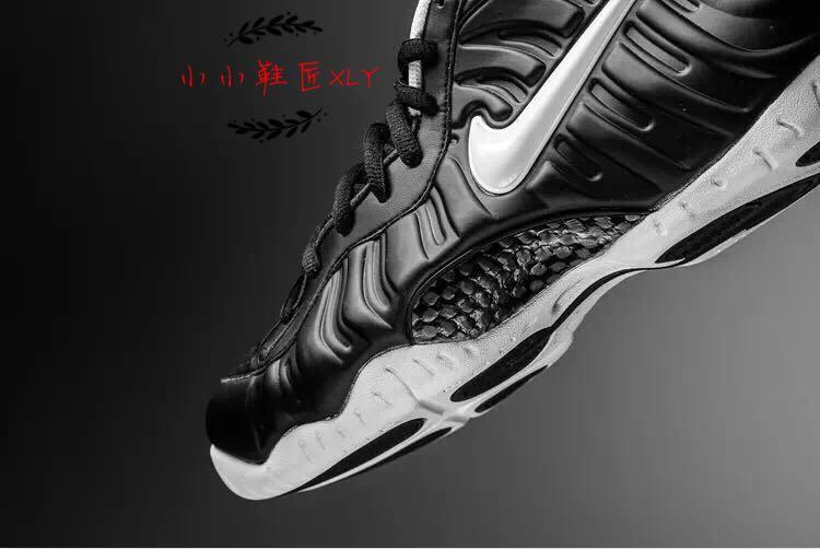 (Kleine NikeFoampositeProDr.Doom Dr. Doom 624041-006 Schuster xly]