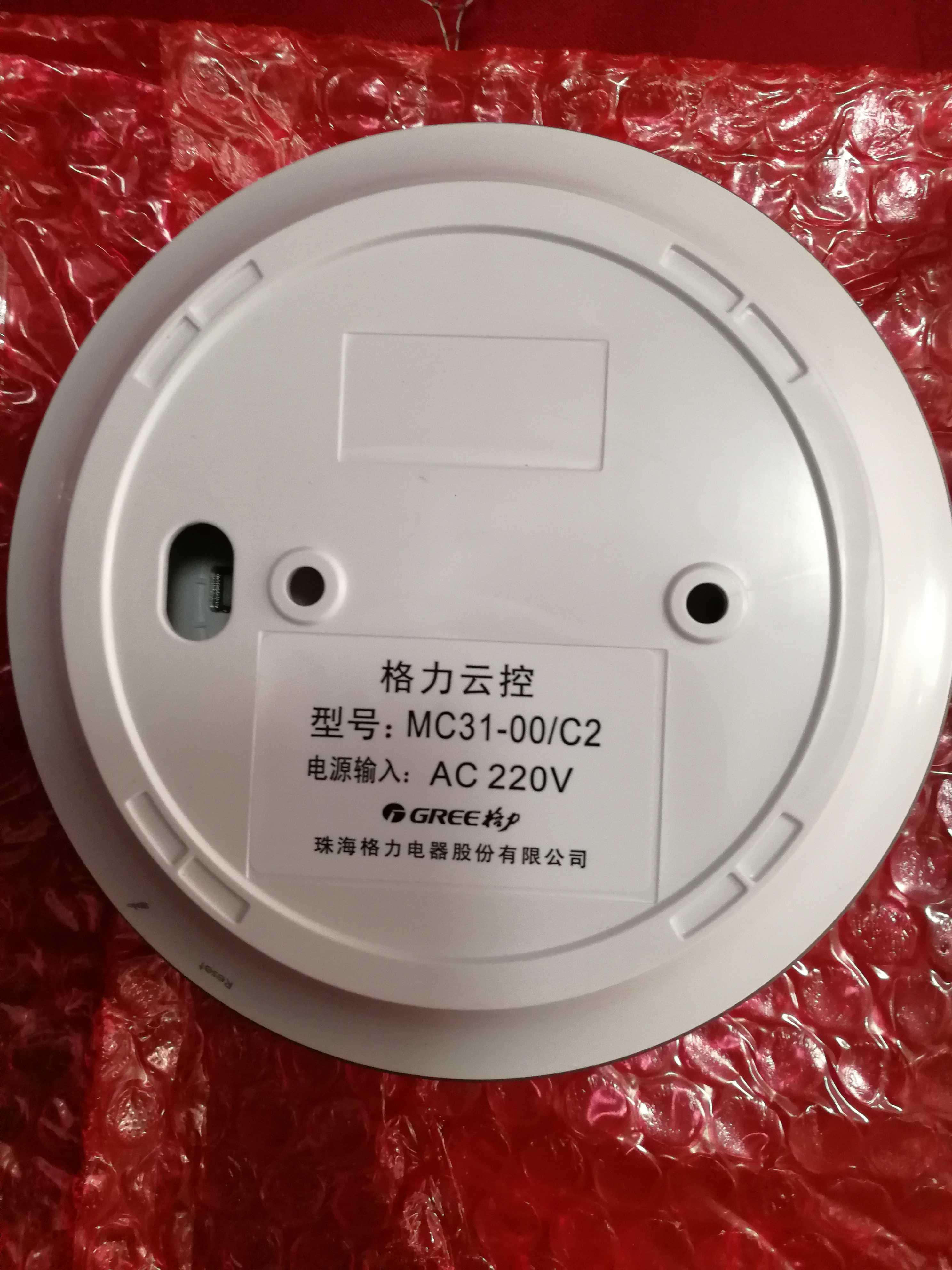 新しい規格品代購グリコ中央エアコン雲控MC31-00 / C 2五代目多オンラインWiFi