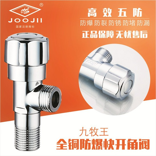 Stainless steel water valve, stainless steel water valve, energy saving copper inlet valve, household general water stop valve toilet
