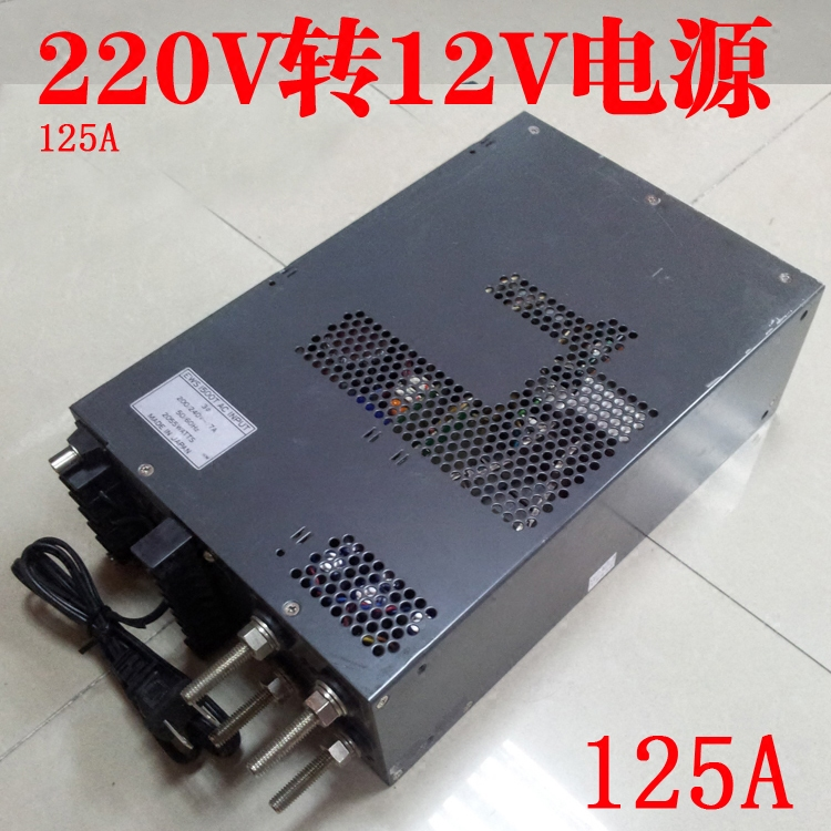 Buck converter 220V switch to 12V test cabinet power supply, car audio conversion shop, high power converter