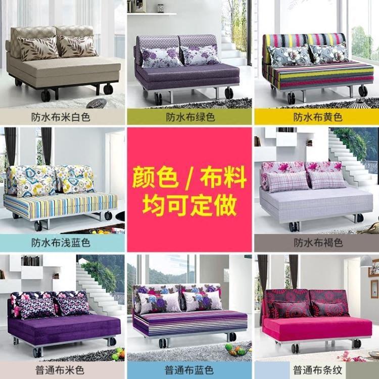Τον καναπέ - κρεβάτι πτυσσόμενου σαλόνι διπλό μικρό διαμέρισμα 1,5 1,8 m διαμέρισμα ξενοδοχείου διπλής χρήσης πολλαπλών λειτουργιών καναπέ - κρεβάτι.