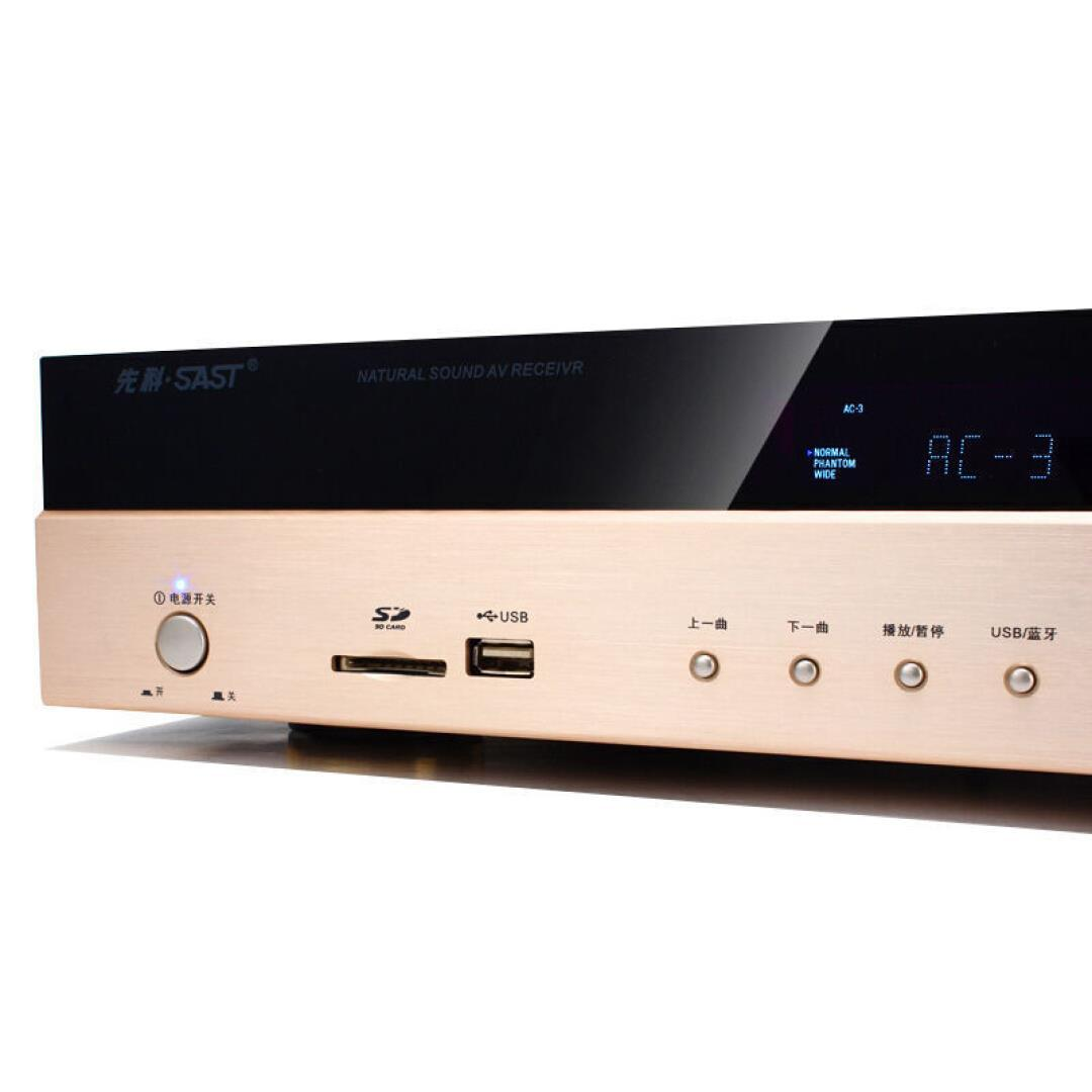 Xianke (SAST) amplificador 1 Canal de Alta potência para USO doméstico, profissional, potência Bluetooth AV home theater