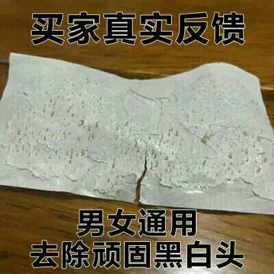 ไทยแท้ขาวเจลว่านหางจระเข้ขจัดสิวหัวขาวหัวดำน้ำไปใส่ในจมูกลึกทำความสะอาดครีมสตรอเบอรี่