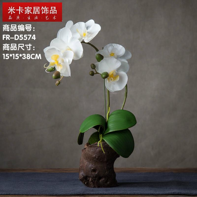 米卡家居飾品【蝴蝶蘭藝術插花】中式風格仿真花藝白色一枝帶盤