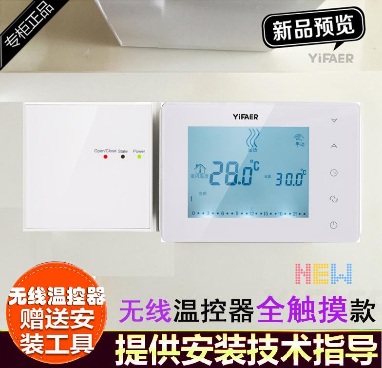 elektrické 地暖 elektrické vytápění elektrické film z uhlíkových vláken tatami SUITTC elektrické akumulační 8802 termostat vypínač.