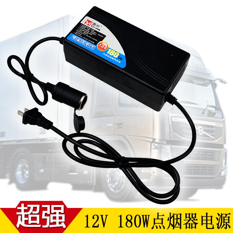 DC car power. 12V15A180W jogar Bomba de gás de conversor adaptador de tensão