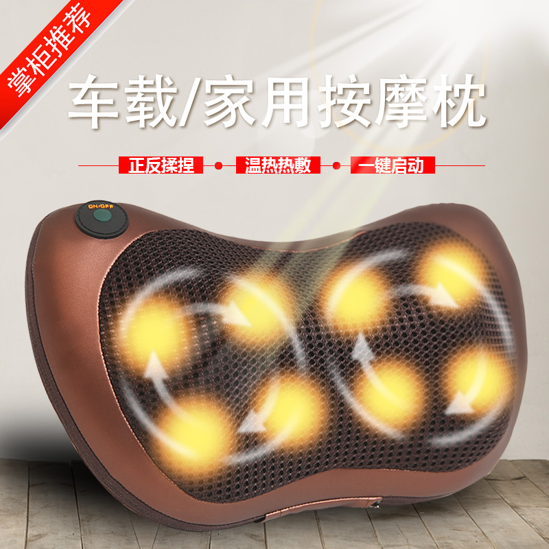 24V massager, massage pad, cushion pillow, neck, waist, back, car, household, kneading, heating, 8% car