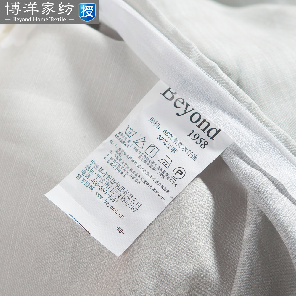 Bo Yang textile bedding 1.5 meters 1.8 meters of Tencel / linen four piece Le Fran 2017 NEW