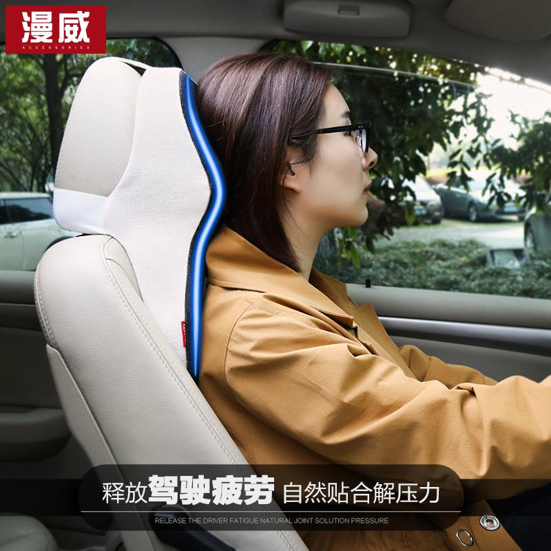 漫威自動車ヘッドレストインテリア用品護頚枕枕で車載シート車枕枕記憶綿首クッション