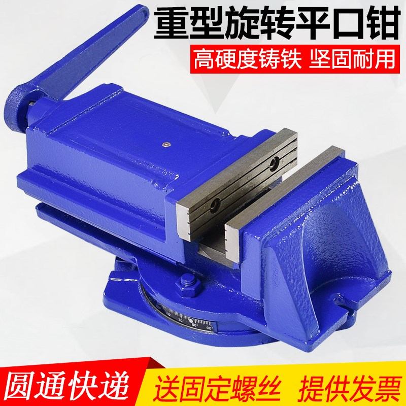Drilling machine milling machine grinder clamp flat pliers vise vise Bench Vise precision heavy machine