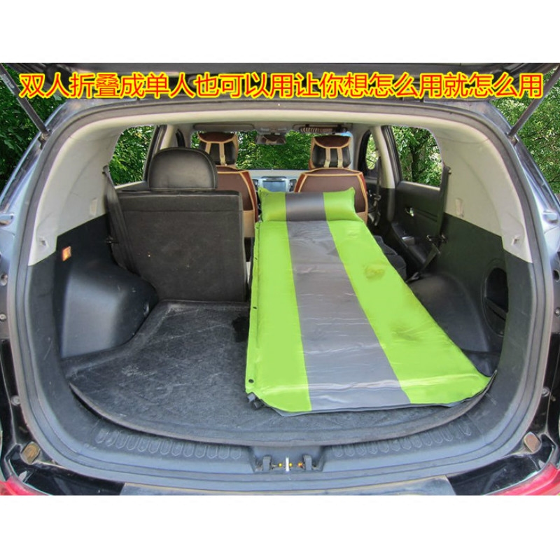 Car travel car travel outdoor folding mattress bed SUV inflatable bed car supplies thickened after defecation articles