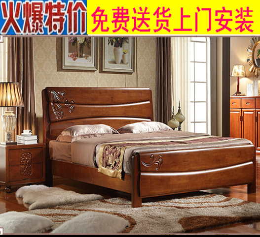 Special price solid wood bed, modern simple Chinese style, 1.8 meters oak bed, white single double, 1.5 wooden wooden bed mail