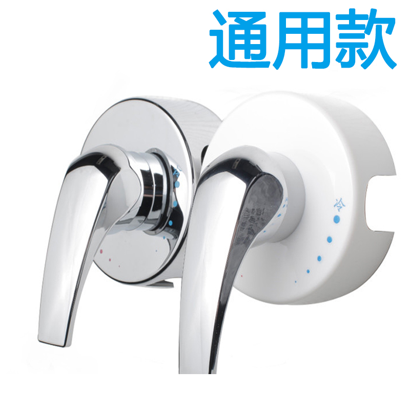 Simple hotel bath mixing valve flush three hot and cold shower valve copper tap into the wall