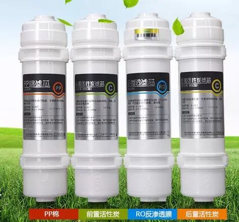 Beautiful water purifier MRO102A-4/MRO121-4/MRO102C-4/MU131A-5 filter element, M6 filter element