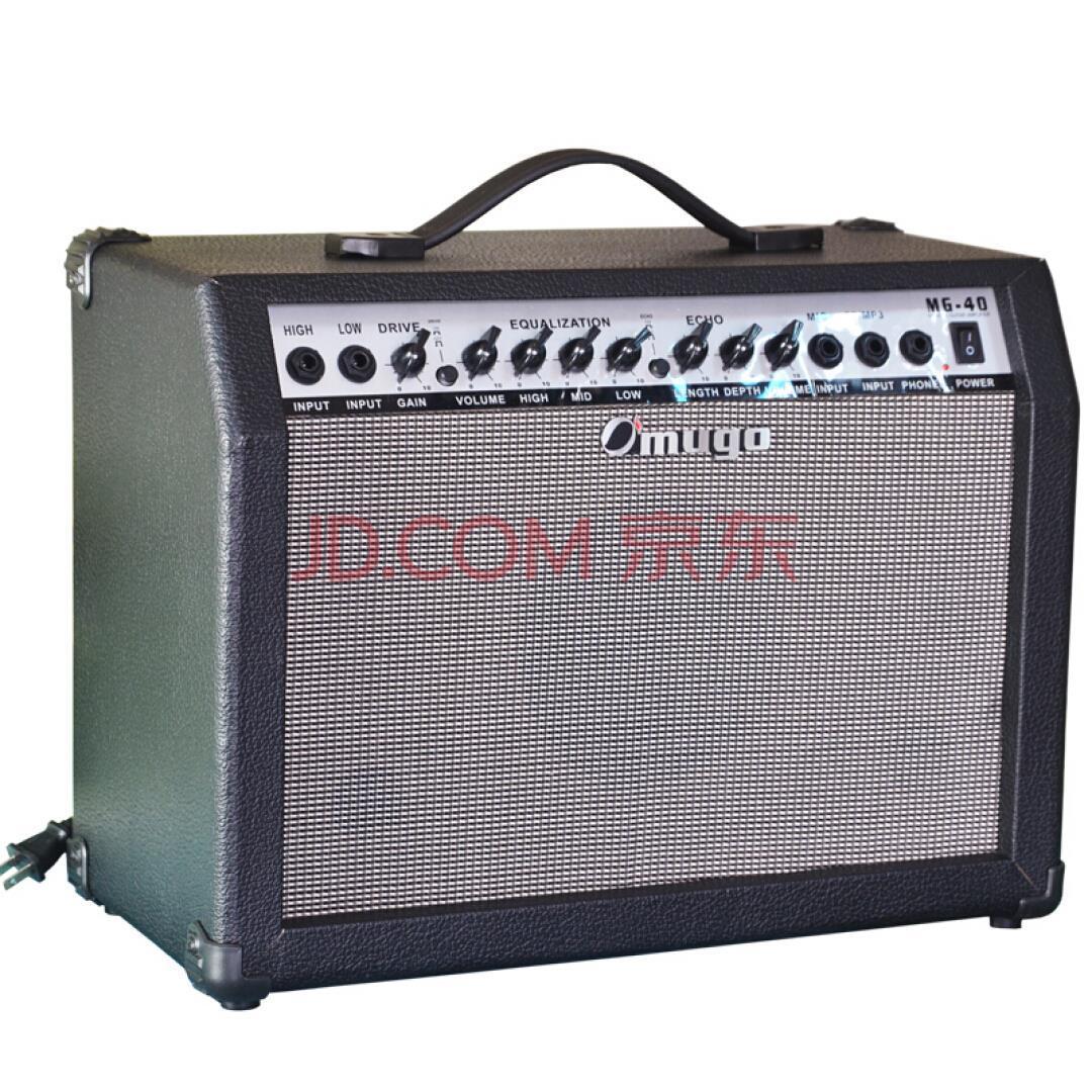 Mango (omugo) 4 input 40W electric guitar electric box wood guitar band rehearsal singing