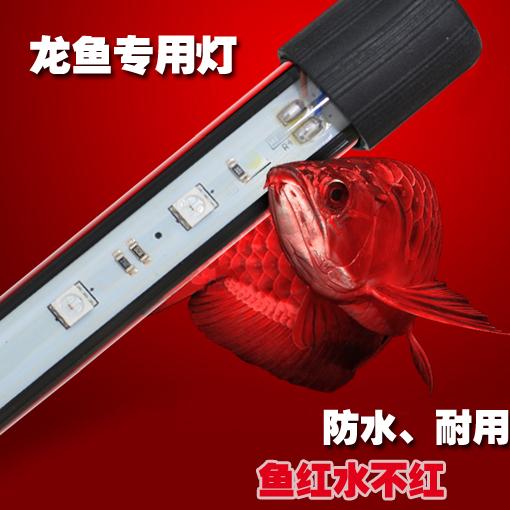 Aquarium lamp, LED lamp, waterproof lamp, aquarium diving lamp, aquatic plant landscape lamp, dragon fish special lamp tube