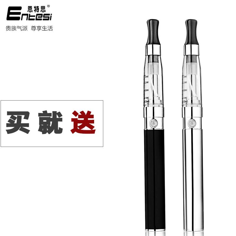 США, оригинальные электронные сигареты костюм Аутентичные платины де 2 зарядки электронных дыма сигареты большой паровая форсунка