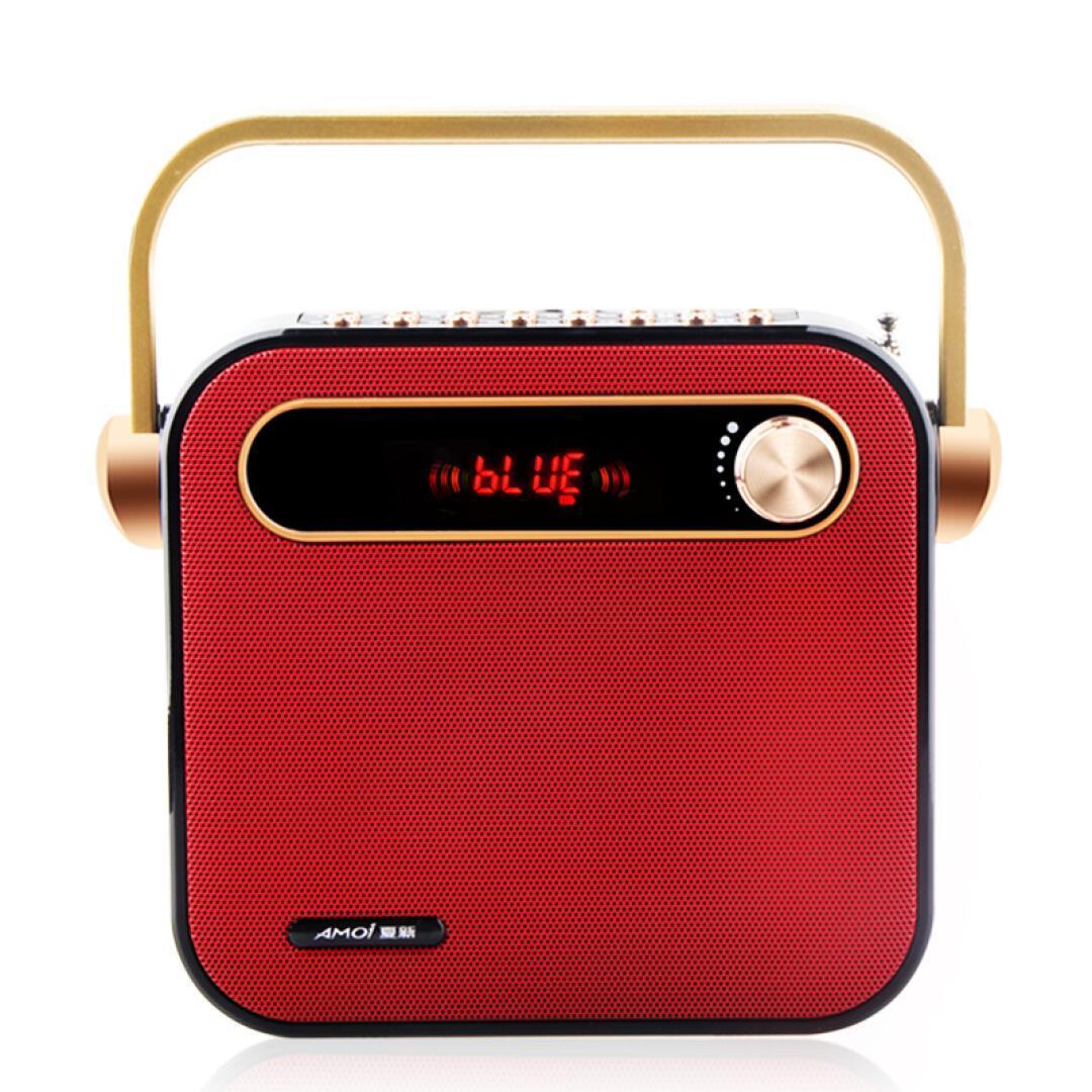 Amoi Square dance bluetooth - handtasche lautsprecher hochleistungs - lautsprecher subwoofer - radio