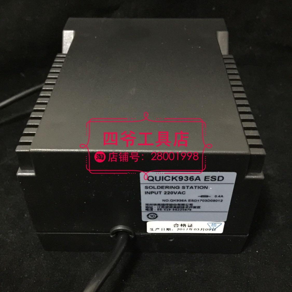 O ferro elétrico cabeça claramente divididos, aquecimento rápido QUICK936A estação de solda estação de solda ferro de solda antiestáticos