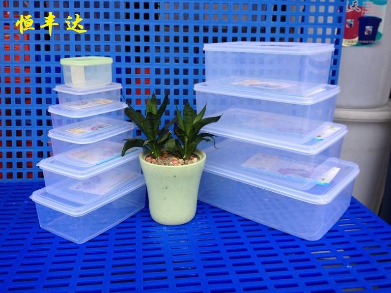 kylskåp med hög kapacitet plast lådor med rektangulära låda - box av plast