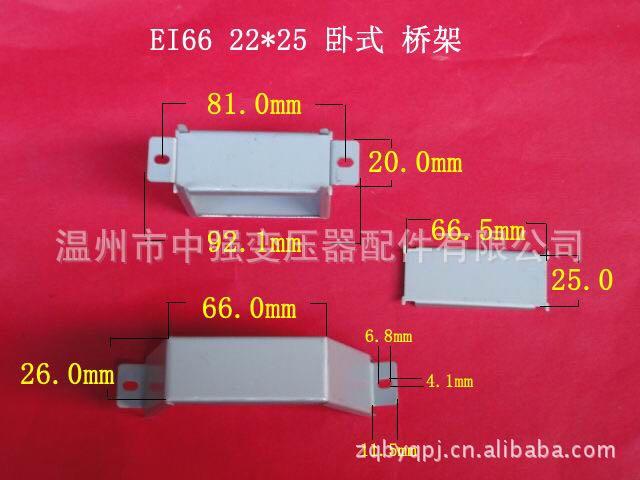 производителей продукции для продажи низкочастотный трансформатор клей типа защиты окружающей среды EI6622*25 ящик основной катушка низкие цены