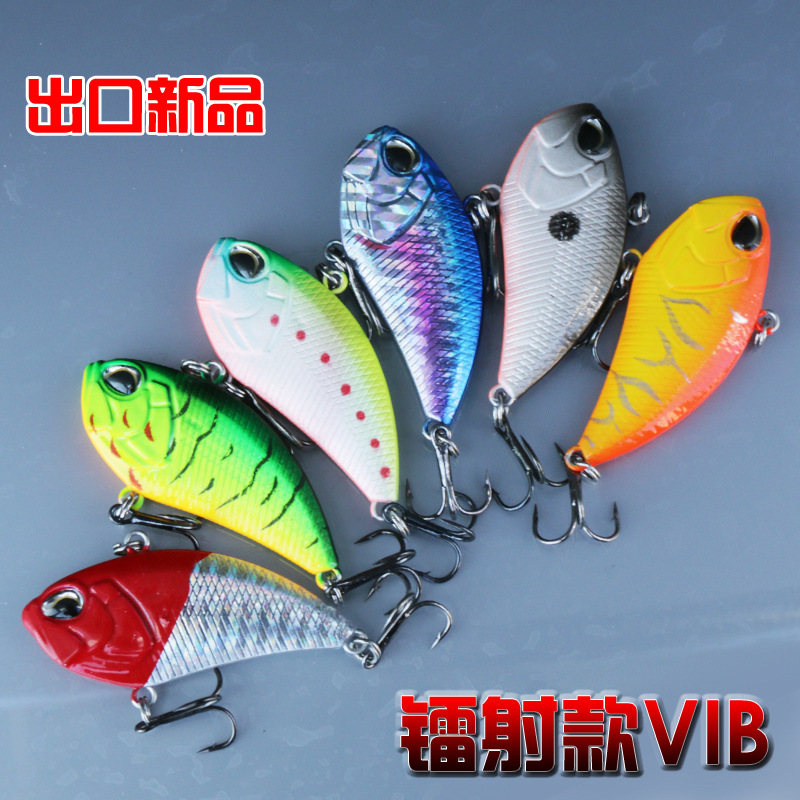 New lures lure fibrillation swimming shaking VIB 10g long shot hard bait swimming light sea perch water mouth to kill