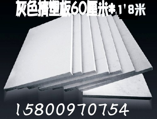 Insulation material board insulation board, roof insulation extrusion board, gray Extrusion board, XPS Extrusion insulation board