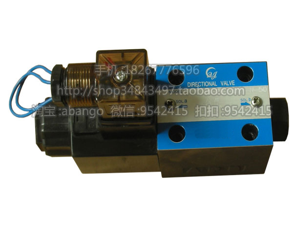 油圧電磁弁DSD-G02-22AL-DC24-31油圧切換弁良質格安卸丈夫