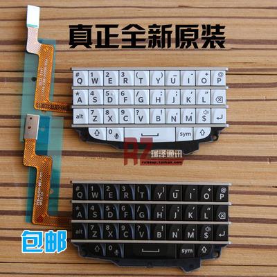 真正全新原装 黑莓Q10原装键盘总成字粒按键小板带排线 外壳配件原单