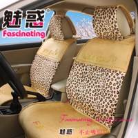 Package car cushion, giraffe pattern cushion, four seasons cushion, plush winter season, universal cushion, automobile supplies