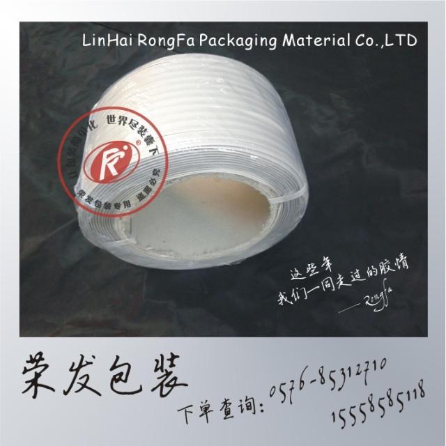 Embalagem embalado com FITA de embalagem / / / / / máquina de embalagem com embalagem de pequenas empresas com embalagem especial!