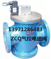 Solenoid valve for gas solenoid valve ZCQDN80 steel pneumatic solenoid valve solenoid valve steam oil flange