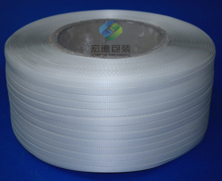 [Germany] special white machine packaging belt plastic automatic semi automatic mechanical packaging with foot 1550 meters
