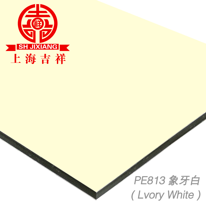 Shanghai auspicious 4mm12 wire / Ivory aluminum plate exterior wall advertising background dry hanging plate (genuine)