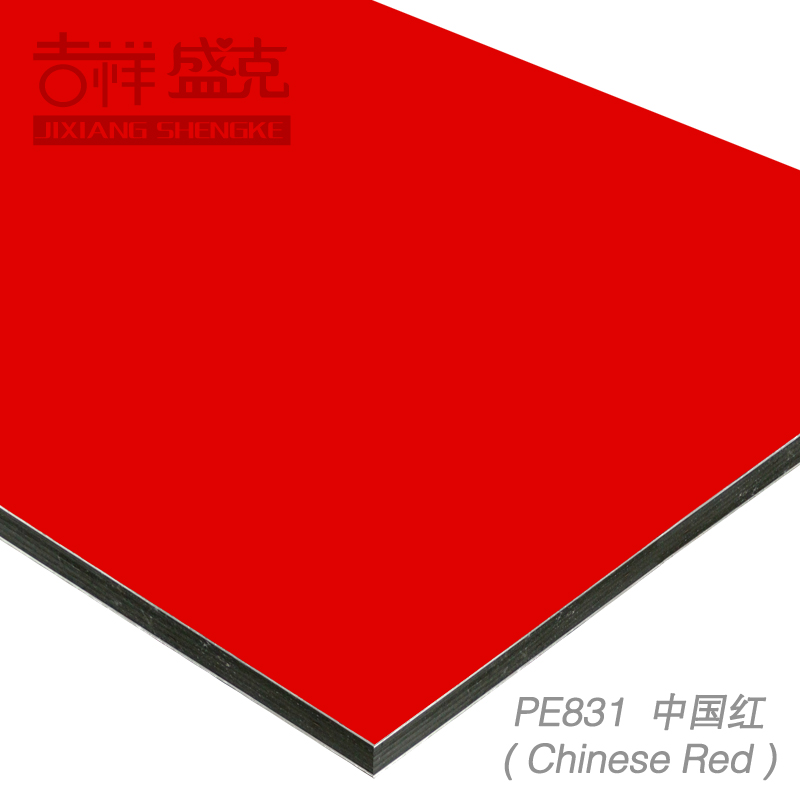 Auspicious 4mm25 silk, China red aluminium plastic board interior wall advertisement special board