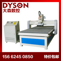 1325 woodworking engraving machine woodworking engraving machine CNC cutting bed laser engraving machine woodworking cutting machine