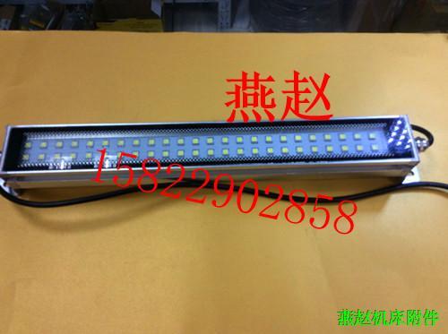 światło lampy led 24vHNTD-37 obrabiarek nc - 3 - działania metali - olej światła, wodoodporny