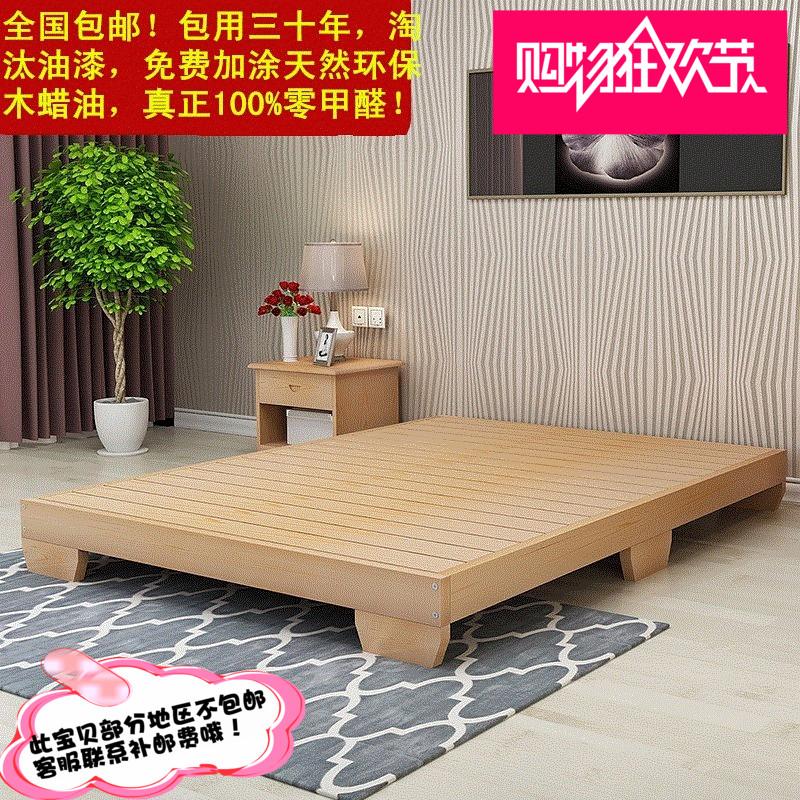 全国包郵シングルベッド材のベッドがありメートル低い児童寝込んだベッドに布団を敷く1.51.8メートル堅い板