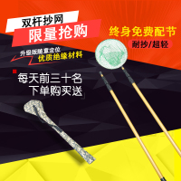 2016 fishing fishing rod double insulation reinforced telescopic rod fishing full suit a lightning rod