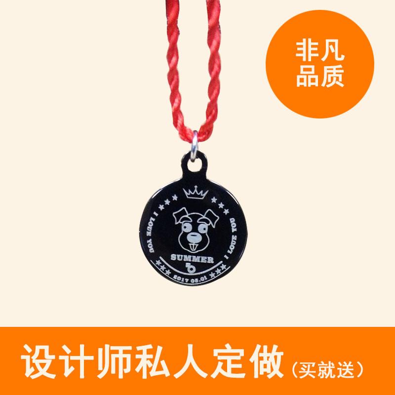 Hundemarke maßgeschneiderte Ausweis - schriftzug individuelle Katze Hunde - halsband halsband MIT glöckchen markennamen - tier - accessoires