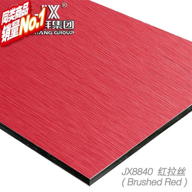 吉祥3mm12糸アルミニウム板赤い糸引きアルミニウム板外壁で壁カーテンウォール広告门头背景飾り