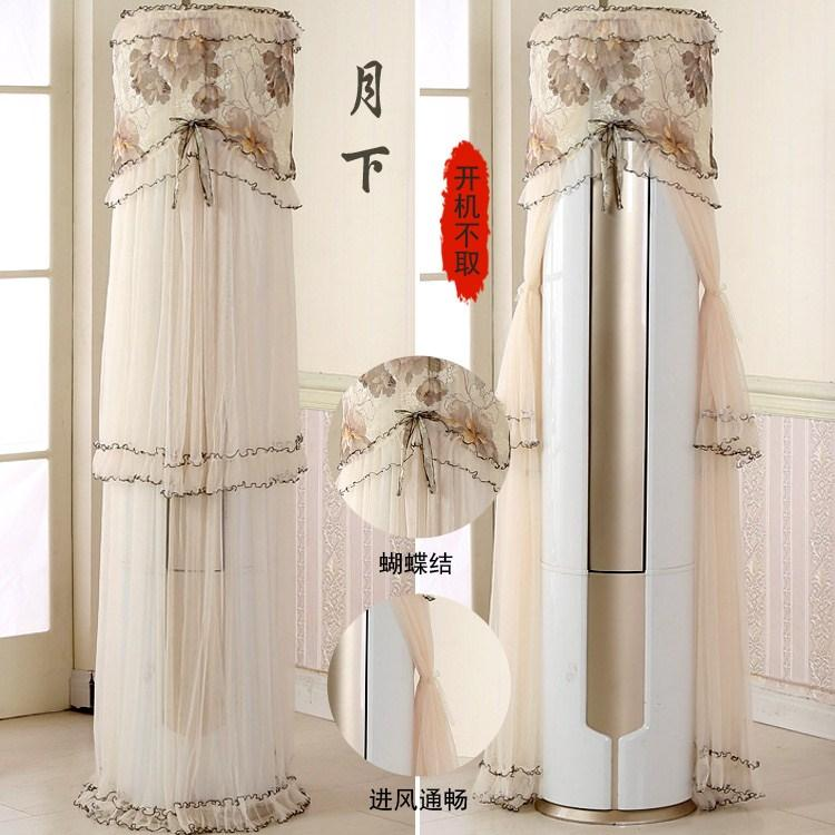 GREE I platinum round air conditioning cover 3 Guiji vertical boot does not take the dust cover cylinder Hisense beauty cool Haier