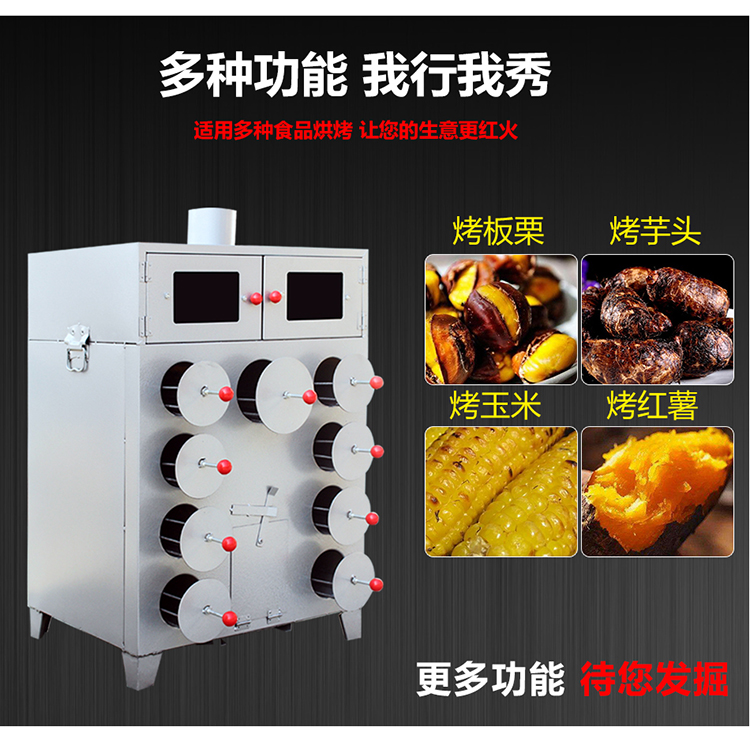 Thickened gas baking machine, gas oven, sweet potato stove, 9 hole roast corn, sugar cane candy, Sydney oven