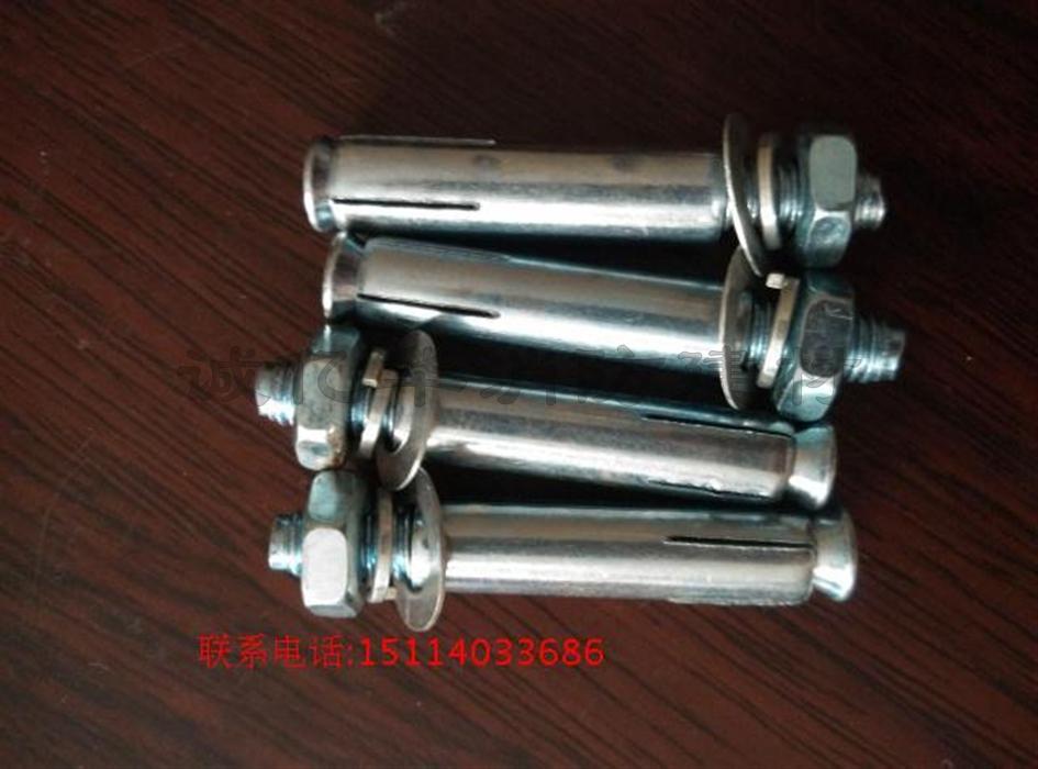GB M12*80 expansion screws (GB thick) blue zinc plated expansion bolt galvanized steel expansion screw