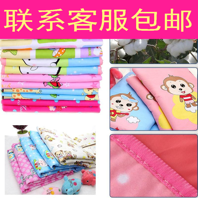 Children's urine separator, new year mattress, autumn and winter products, baby pad, washable pad, hospital general cotton quality