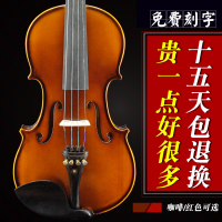 Children playing violin beginners manual adult instruments made of solid wood with violin bow