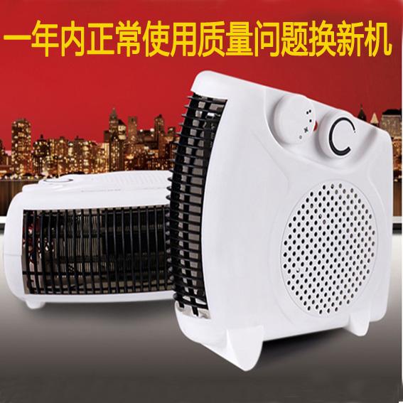 Heizung und kühlung MIT klimaanlage, Ventilator, klimaanlage und heizung, Kühl - für kleine mobile Wasser, klimaanlage warme Luft.